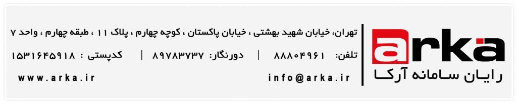 امنیت ایمیل سرور - آرکا